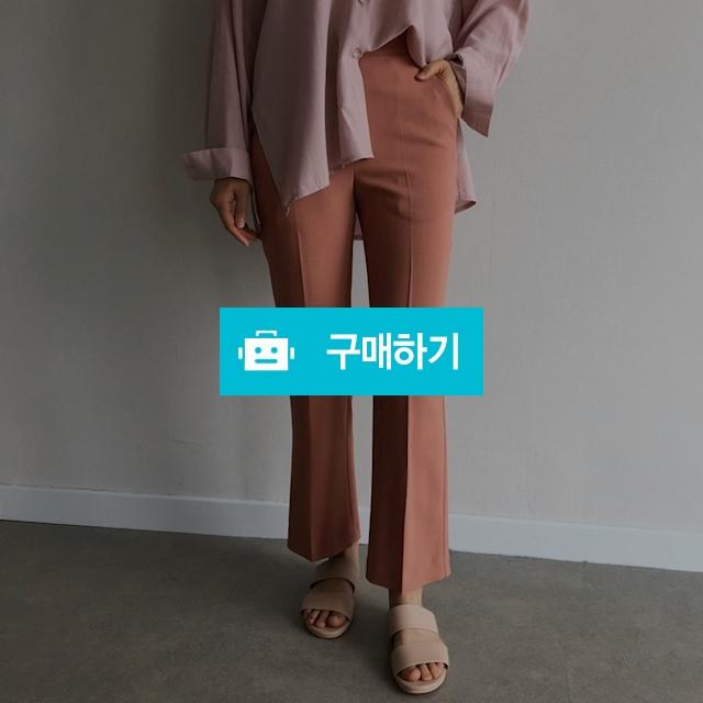 (시즌오프SALE) 부츠컷 스판 슬랙스 / 라뜨라 / 디비디비 / 구매하기 / 특가할인