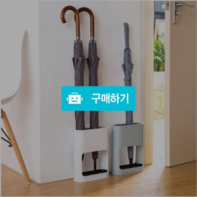 손쉬운 물처리 인테리어 모던 젤라또 우산꽂이 / 짱9네생활용품 / 디비디비 / 구매하기 / 특가할인