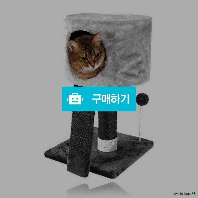 고양이스크래쳐캣타워 빌라 투톤캣타워 고양이장난감 스트레스해소 놀이터 / 댕유마켓님의 스토어 / 디비디비 / 구매하기 / 특가할인