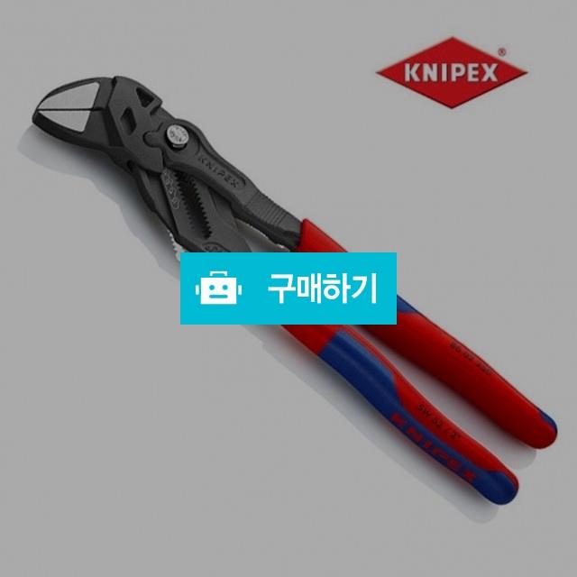크니펙스 86-02-250 플라이어렌치 / 신나게님의 스토어 / 디비디비 / 구매하기 / 특가할인