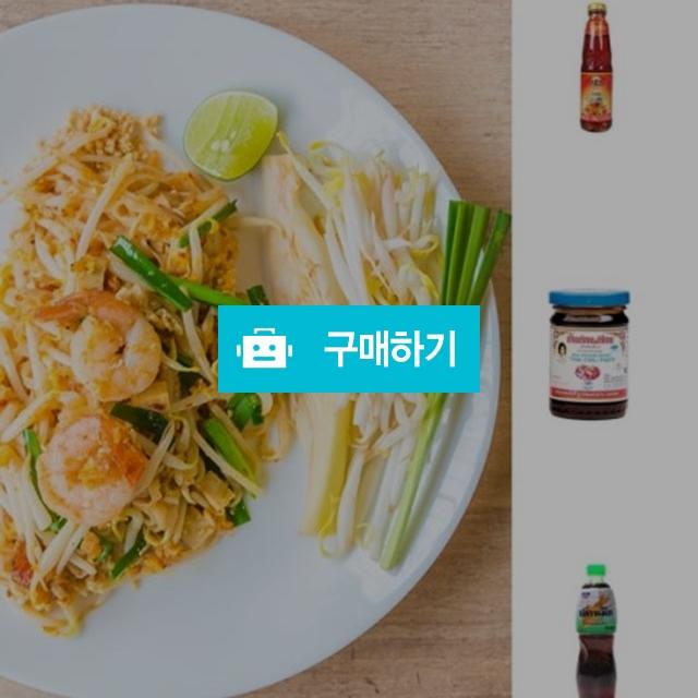 태국식품 팟타이 소스 세트 태국요리 레시피 만들기 / HS생활연구소 / 디비디비 / 구매하기 / 특가할인