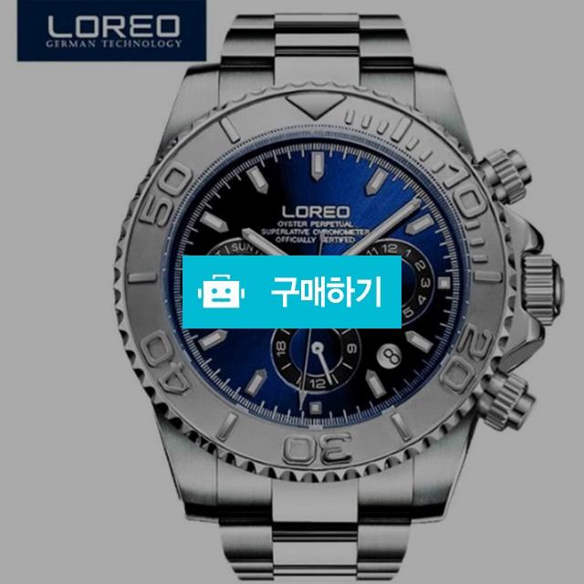 LOREO 방수기능 다이빙 시리즈 남자 손목 시계 탑 럭셔리 브랜드 / Oktofas님의 스토어 / 디비디비 / 구매하기 / 특가할인