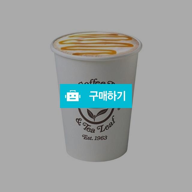[즉시발송] 커피빈 캐러멜 마끼아또 (S) 기프티콘 기프티쇼 / 올콘 / 디비디비 / 구매하기 / 특가할인