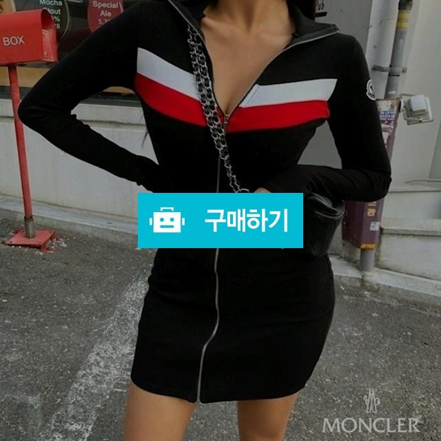 [MONCLER] 몽클레어 라인자켓 원피스 / 럭소님의 스토어 / 디비디비 / 구매하기 / 특가할인