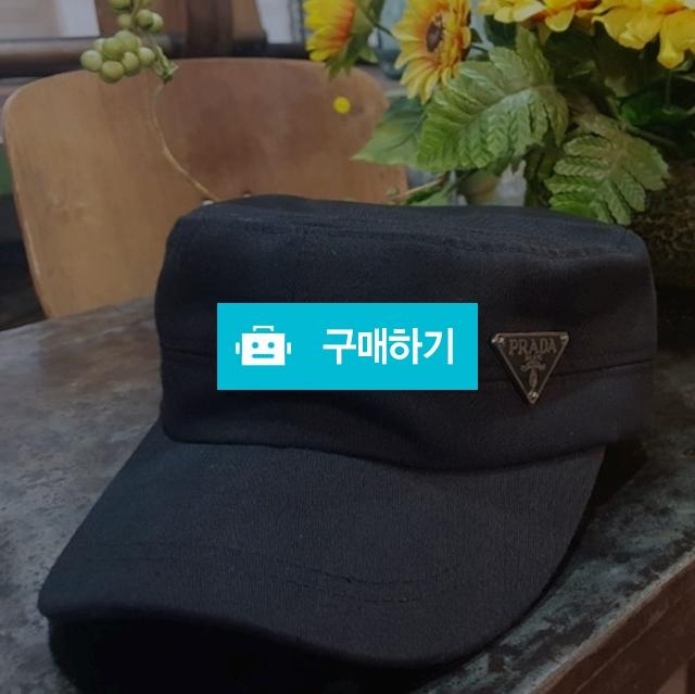 프라다 클래식 워크캡 / JUN패션스토리 / 디비디비 / 구매하기 / 특가할인