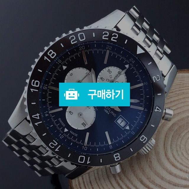 브라이틀링 김수현 메탈  -B2 / 럭소님의 스토어 / 디비디비 / 구매하기 / 특가할인
