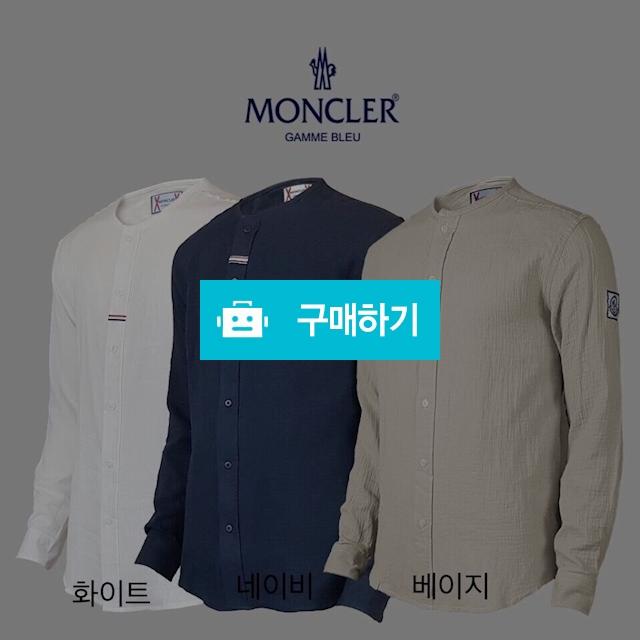 몽클레어 감마블루 이중지 라운드셔츠  (29) / 스타일멀티샵 / 디비디비 / 구매하기 / 특가할인