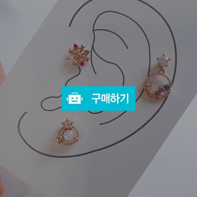 [무배]우주행성 피어싱 세트 / 아몬드쥬 / 디비디비 / 구매하기 / 특가할인