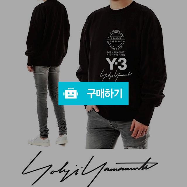 Y-3 STREET 요지야마모토 18F/W 맨투맨  / 럭소님의 스토어 / 디비디비 / 구매하기 / 특가할인