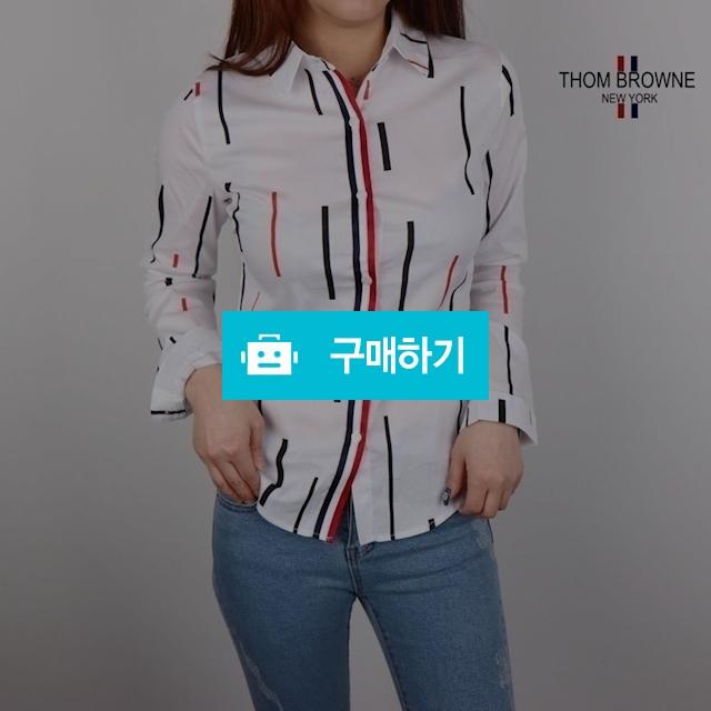 톰브라운 셔츠  / 럭소님의 스토어 / 디비디비 / 구매하기 / 특가할인