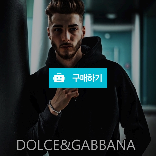 DOLCE & GABBANA 돌체앤가바나 18FW 밀라노 골드 플레이트 커플후드 / 럭소님의 스토어 / 디비디비 / 구매하기 / 특가할인
