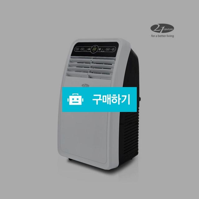 21센추리 실외기없는 이동식 제습 에어컨 CYP-802AC / 핫앤쿨님의 스토어 / 디비디비 / 구매하기 / 특가할인
