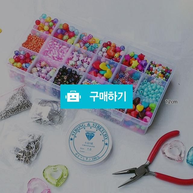 비즈구슬공예재료 컬러비즈세트 / 정품할인샵 동림 / 디비디비 / 구매하기 / 특가할인