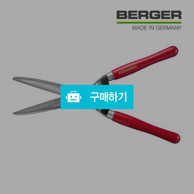 버거 양손가위 4490 / 신나게님의 스토어 / 디비디비 / 구매하기 / 특가할인