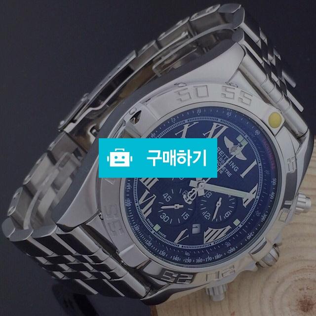 오메가 씨마스터 오렌지베젤 메탈  B2 / 럭소님의 스토어 / 디비디비 / 구매하기 / 특가할인