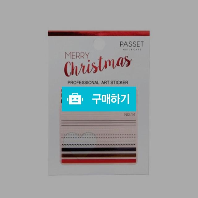 PASSET 파셋 크리스마스 아트 스티커 no.14 / 네일나라님의 스토어 / 디비디비 / 구매하기 / 특가할인