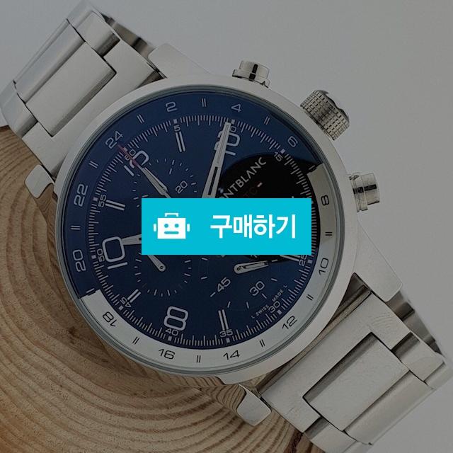 구찌 호스비트 + 팔찌 / 세트상품 D2 / 럭소님의 스토어 / 디비디비 / 구매하기 / 특가할인