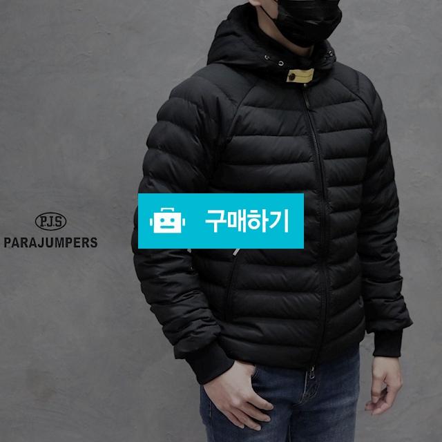 [파라점퍼스] 비노 mason 오리털 경량패딩  / 럭소님의 스토어 / 디비디비 / 구매하기 / 특가할인