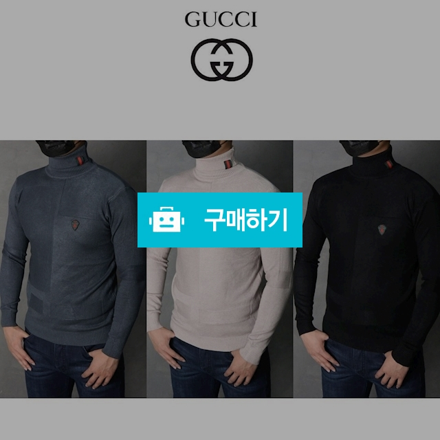 Gucci 구찌 터틀넥 / 럭소님의 스토어 / 디비디비 / 구매하기 / 특가할인