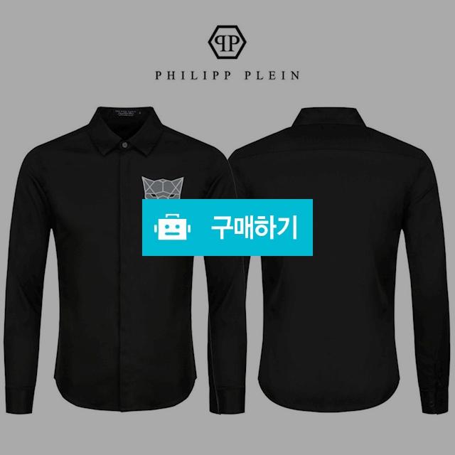 필립플레인 타이스컬 셔츠  / 럭소님의 스토어 / 디비디비 / 구매하기 / 특가할인