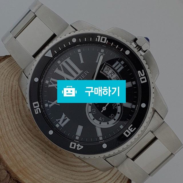 까르띠에 발롱블루 메탈 소자   - C1 / 럭소님의 스토어 / 디비디비 / 구매하기 / 특가할인