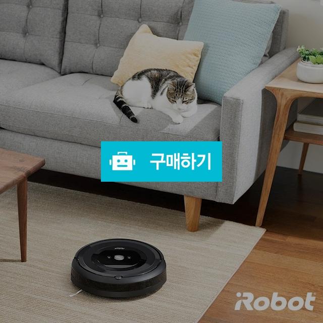 아이로봇 룸바 iRobot Roomba e5158  로봇청소기 독일 직배송 / 이프라임샵님의 스토어 / 디비디비 / 구매하기 / 특가할인