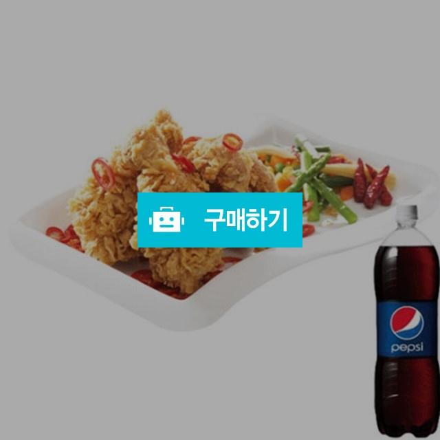 [즉시발송] 컬투치킨 매후라순살 치킨 + 콜라 1.25L 기프티콘 기프티쇼 / 올콘 / 디비디비 / 구매하기 / 특가할인