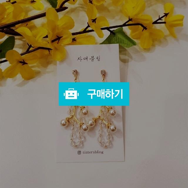 봄 개나리 꽃 귀걸이(귀찌가능) / 자매블링님의 스토어 / 디비디비 / 구매하기 / 특가할인