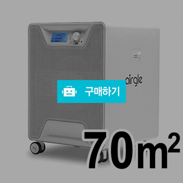 에어글 AG600 (공기청정기) 21평형 / 올댓스토어 / 디비디비 / 구매하기 / 특가할인