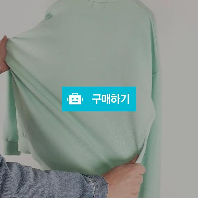 남녀공용 커플 파스텔 9컬러 오버핏 무지 맨투맨 티셔츠 / 드림스타일님의 스토어 / 디비디비 / 구매하기 / 특가할인