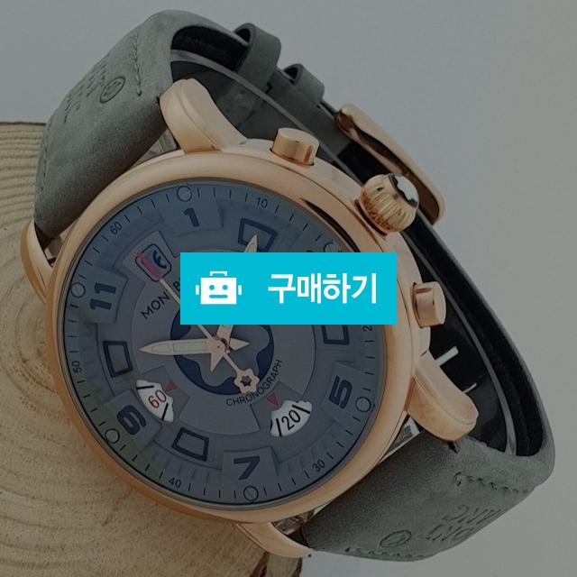 몽블랑 크로노그래프 금장 그레이   -C1 / 럭소님의 스토어 / 디비디비 / 구매하기 / 특가할인