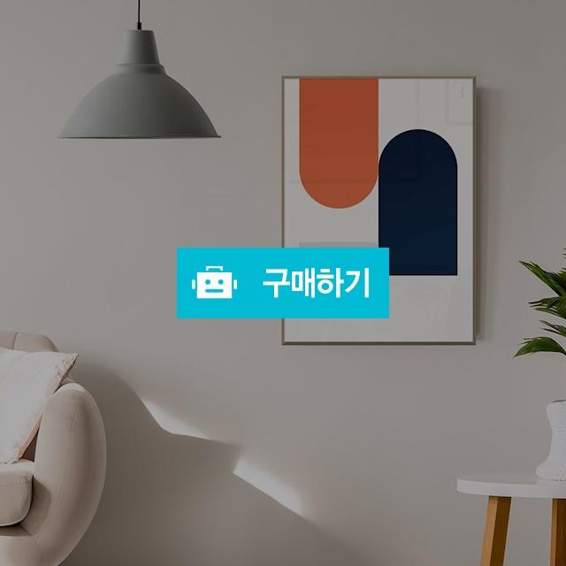추상화모던액자 / 미니멀타입 / 디비디비 / 구매하기 / 특가할인