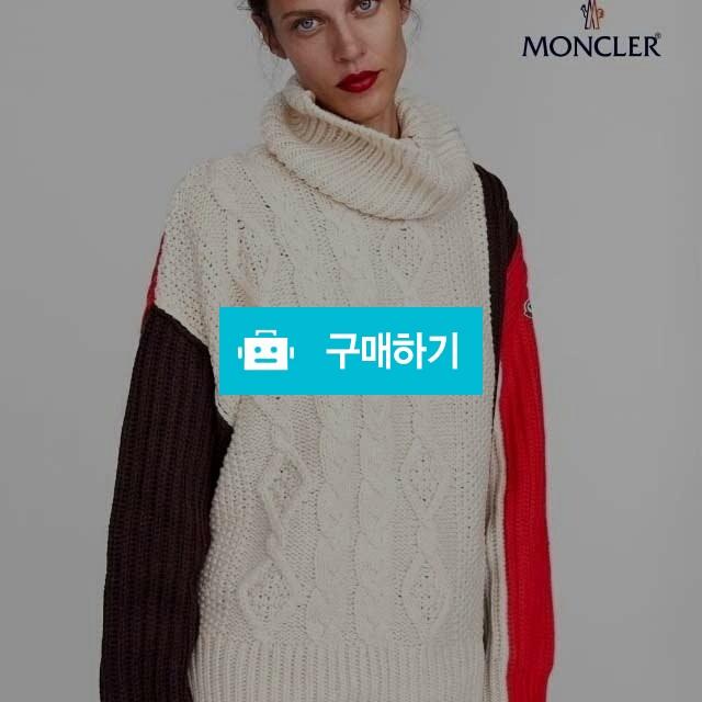 몽클레어 니트  / 럭소님의 스토어 / 디비디비 / 구매하기 / 특가할인
