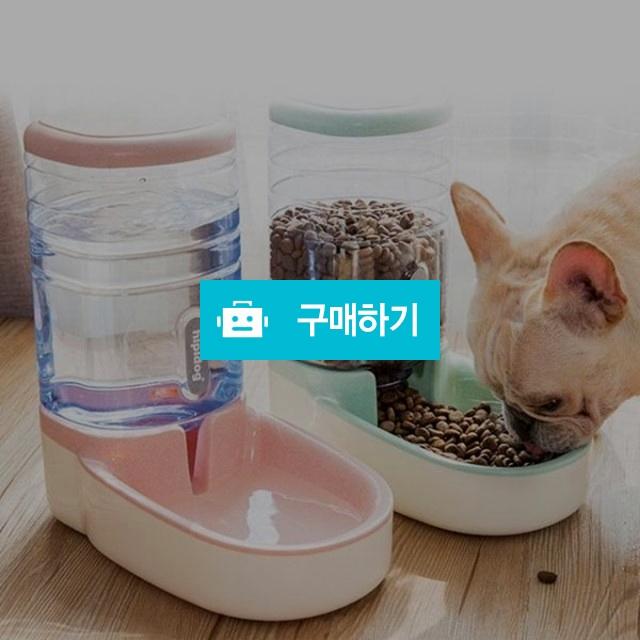 급식/급수기 강아지 자동급수기 / soonsusoap님의 스토어 / 디비디비 / 구매하기 / 특가할인
