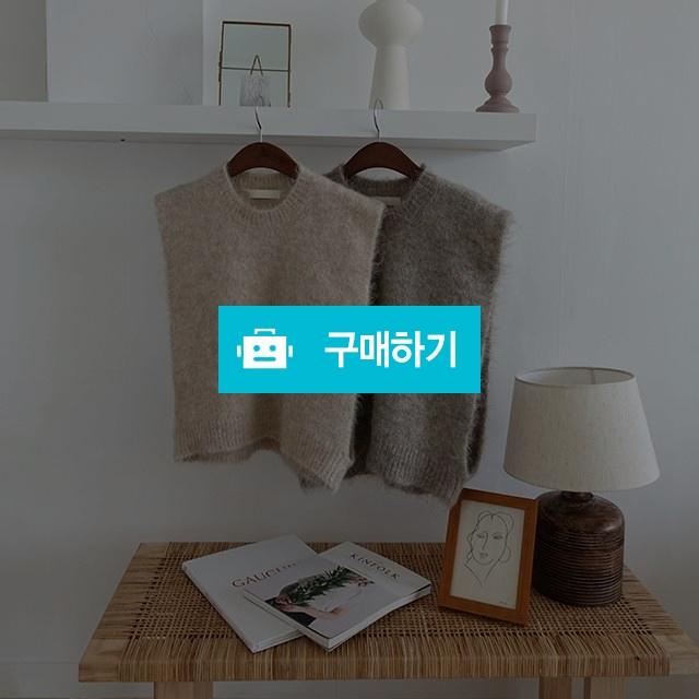 트임 니트 조끼 / 소이블랑님의 스토어 / 디비디비 / 구매하기 / 특가할인