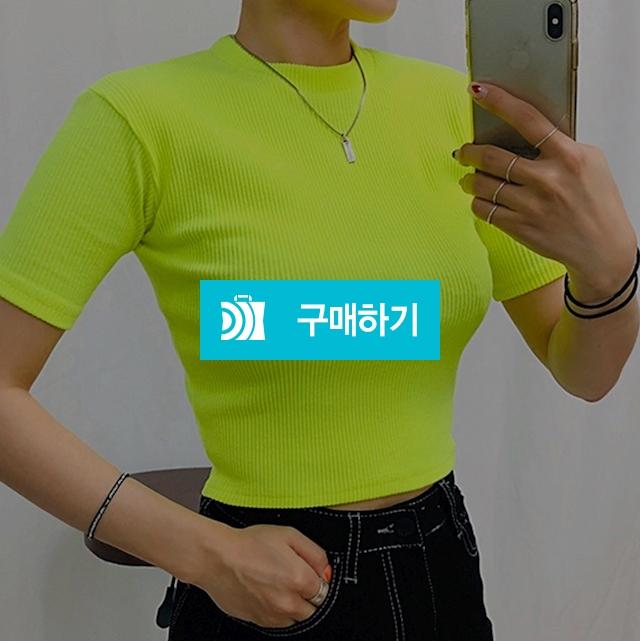 네온 형광 크롭 반팔 티셔츠 / 루즈삐에르님의 스토어 / 디비디비 / 구매하기 / 특가할인