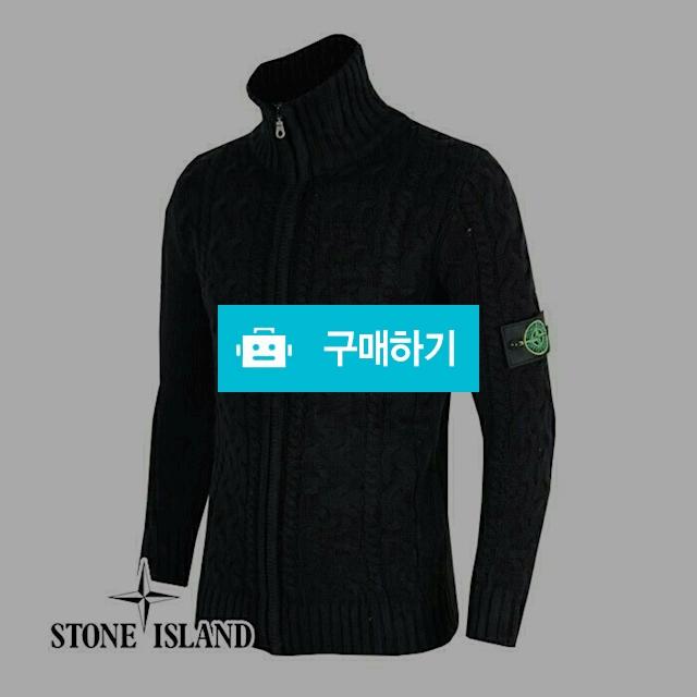 Stone island 꽈배기 니트집업 ( 램스울 )  / 럭소님의 스토어 / 디비디비 / 구매하기 / 특가할인