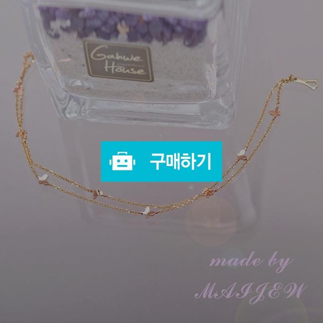 14k,18k 큐트나비 두줄 팔찌 / 마이쥬 (MAIJEW) / 디비디비 / 구매하기 / 특가할인