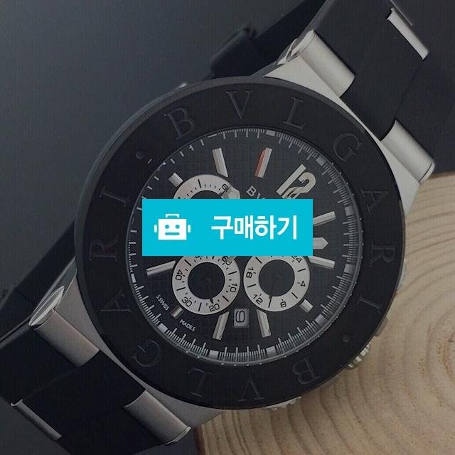 브라이틀링 로즈콤비 메탈   B2 / 럭소님의 스토어 / 디비디비 / 구매하기 / 특가할인