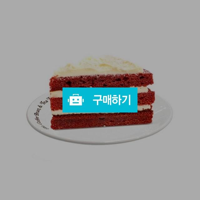 [즉시발송] 커피빈 레드벨벳 케익 기프티콘 기프티쇼 / 올콘 / 디비디비 / 구매하기 / 특가할인