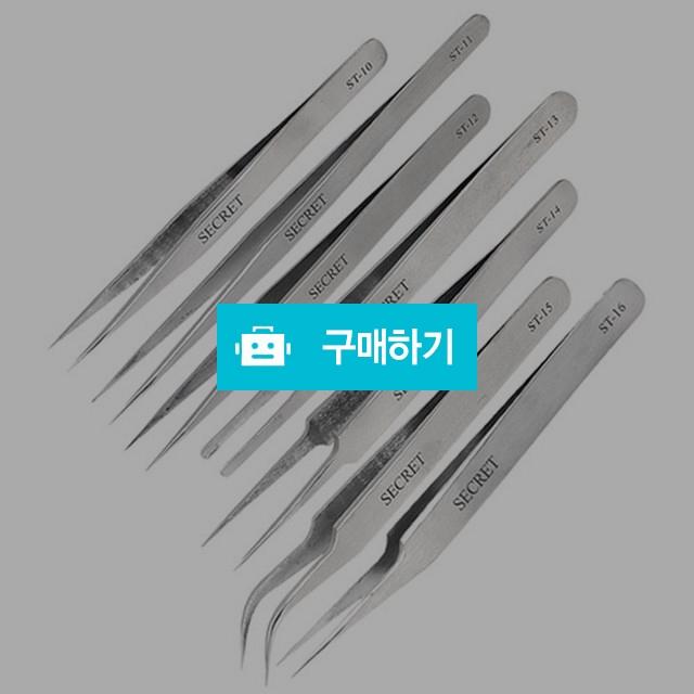 SECRET 시크릿 트위져_택1 / 네일나라님의 스토어 / 디비디비 / 구매하기 / 특가할인