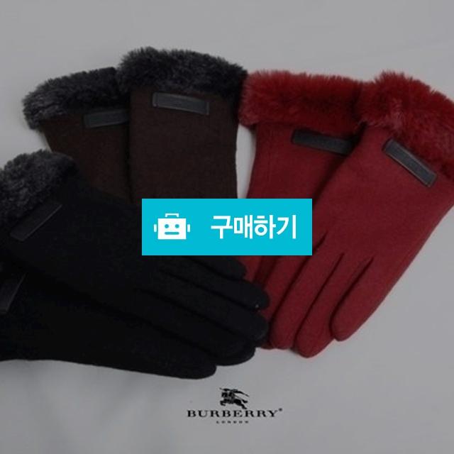 버버리 토끼털 모직 장갑     (29) / 스타일멀티샵 / 디비디비 / 구매하기 / 특가할인