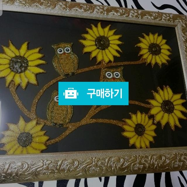 부엉이액자(400mm x 500mm) / 쑤기공간님의 스토어 / 디비디비 / 구매하기 / 특가할인