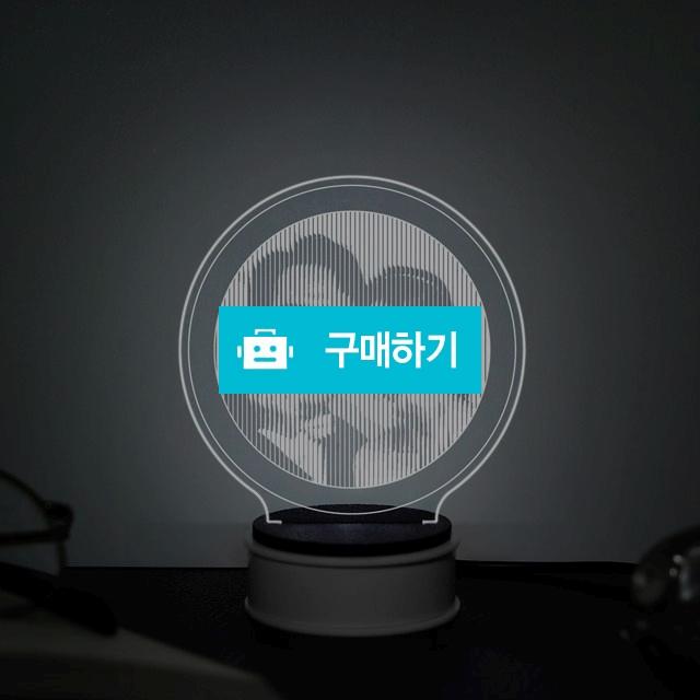 Optical art(옵아트) 무드등 / 로라디자인 / 디비디비 / 구매하기 / 특가할인