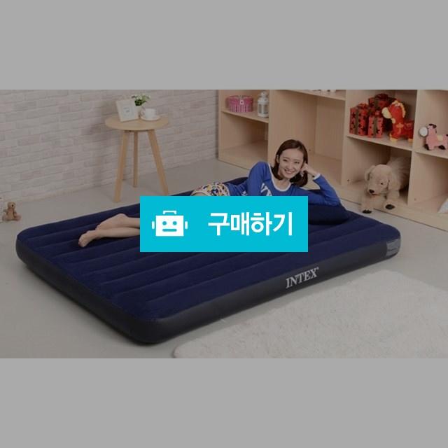 캠핑용품 인텍스 에어매트 (더블) / 원찌님의 스토어 / 디비디비 / 구매하기 / 특가할인