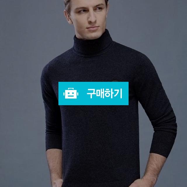 캐나다구스 블랙라벨 에디션 터틀넥 / 럭소님의 스토어 / 디비디비 / 구매하기 / 특가할인
