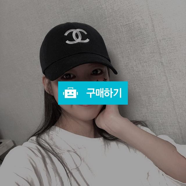 남녀공용 커플 명품 볼캡 / 김태영897님의 스토어 / 디비디비 / 구매하기 / 특가할인