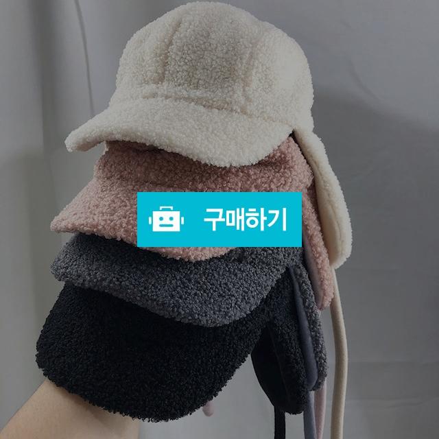 [며니룸] 남녀공용 겨울 방한 양털 뽀글이 군발 귀돌이 귀달이 5color / myunyroom 스토어 / 디비디비 / 구매하기 / 특가할인
