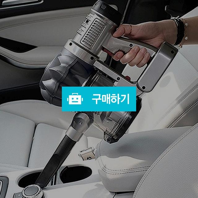 더쎈 차량용 무선청소기 자동차청소기 무선핸디청소기 / 오토앤님의 스토어 / 디비디비 / 구매하기 / 특가할인