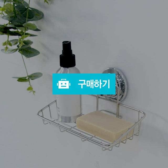 조이락 뉴 비누받침대 (소) / 해피홈님의 스토어 / 디비디비 / 구매하기 / 특가할인